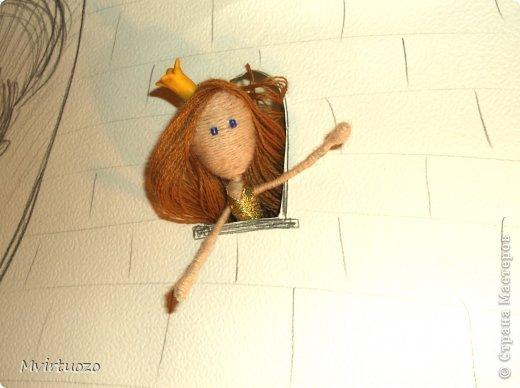 Принцесса в башне
