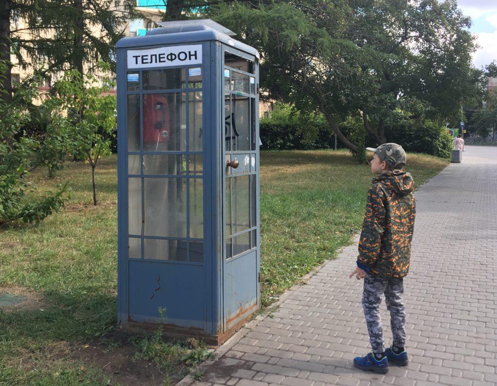 telefonnnaja_budka